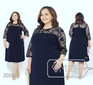 Платье короткое нарядное Ш9042