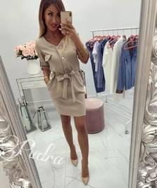 Платье Ц7994