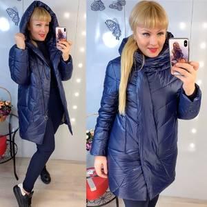Куртка Ш5394