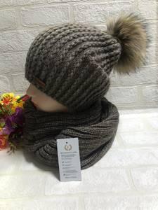 Шапка и шарф Хомут Ю1300