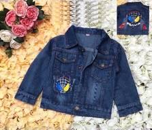 Джинсовая куртка Я2702