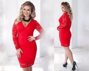 Платье короткое с длинным рукавом красное Х6841