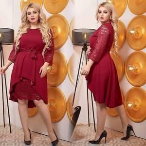 Платье короткое нарядное Ш9045
