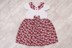 Платье Ц9173