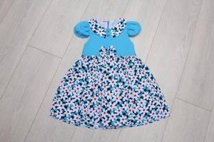Платье Ц9174