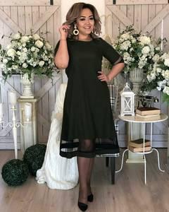 Платье короткое нарядное Ш9049