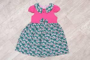 Платье Ц9175