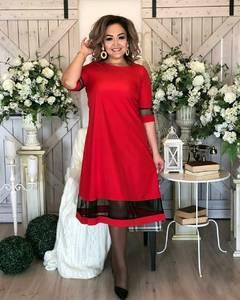 Платье короткое нарядное Ш9050