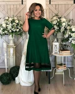 Платье короткое нарядное Ш9052