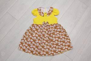 Платье Ц9177