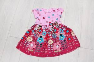 Платье Ц9178
