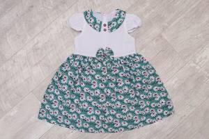 83278e5c474f87 Детская одежда оптом от производителя - купить дешево в интернет ...