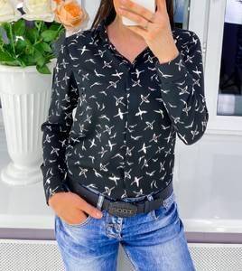 Рубашка с длинным рукавом Я4745