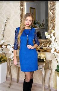 Платье короткое нарядное А37998