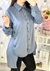 Рубашка с длинным рукавом Я4861