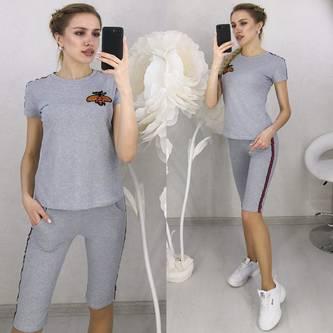 Костюм летний модный Ц5479