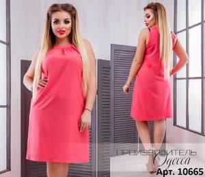 Платье короткое летнее Ц5070