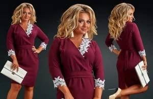 Платье короткое нарядное облегающее Х8874