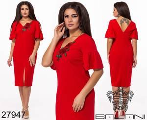Платье короткое нарядное Ч3776
