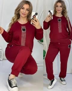 Костюм модный А39229
