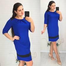Платье Ц0383