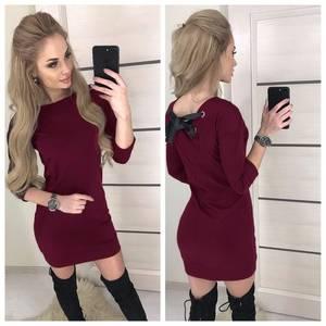 Платье короткое с рукавом 3/4 современное Х8655