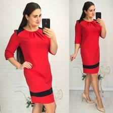 Платье Ц0384