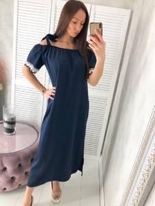 Платье длинное нарядное Ц4987
