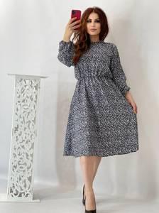 Платье короткое современное А47593