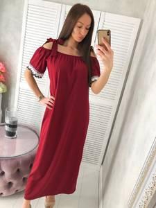 Платье длинное нарядное Ц4988