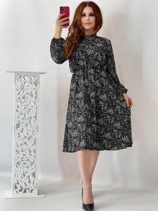 Платье короткое современное А47595