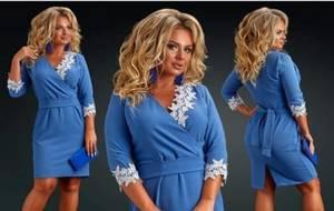 Платье короткое нарядное современное Х8875