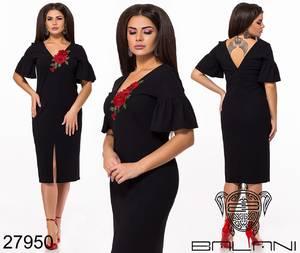 Платье короткое нарядное Ч3777