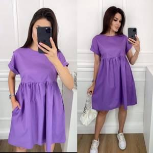 Платье короткое современное А47583
