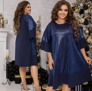 Платье короткое нарядное А59435