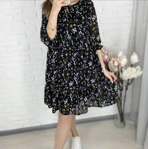 Платье короткое современное А47599