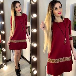 Платье короткое нарядное с рукавом 3/4 Х9522