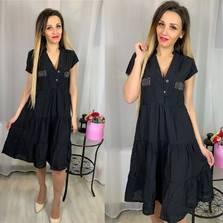 Платье Х9027