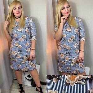 Платье короткое с принтом Х6925