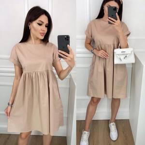 Платье короткое современное А47584