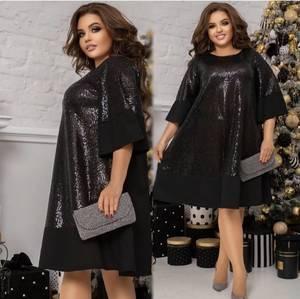 Платье короткое нарядное А59436