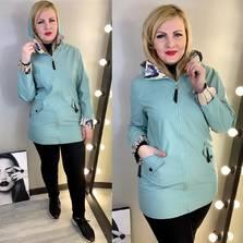 Куртка Х9141