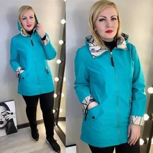 Куртка Х9143
