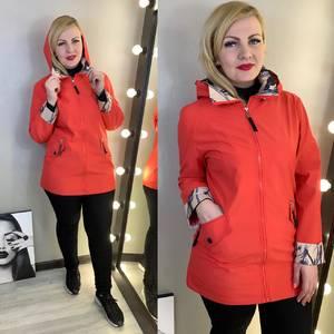 Куртка Х9144