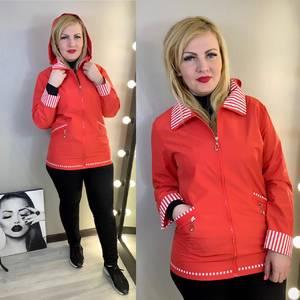 Куртка Х9150