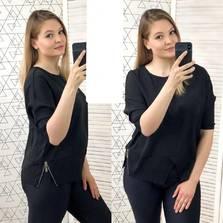 Блуза Ц4617