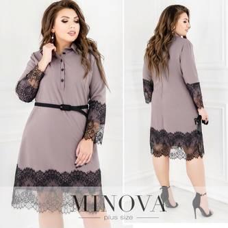 Платье короткое нарядное Ш7101