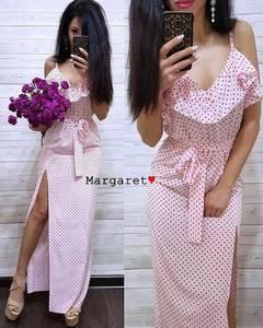 Платье длинное с принтом с разрезом на ноге Х9961