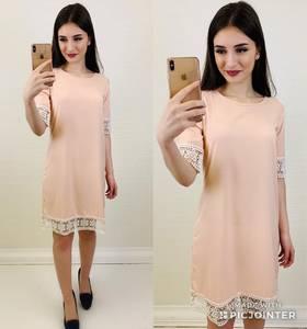 Платье короткое нарядное однотонное Х7311
