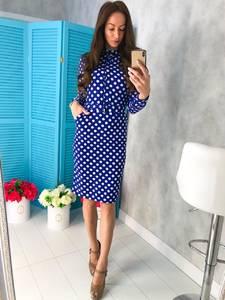 Платье короткое с длинным рукавом облегающее Х7480